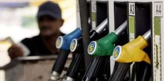 Petrol Diesal Price:petrol and diesel prices Hike today,Know the today's rates