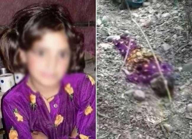 Kathua rape victim