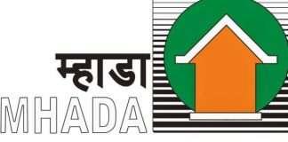 mhada recruitment extension submission online application mhadas direct service recruitment examination