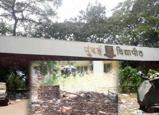 Unclean Mumbai University