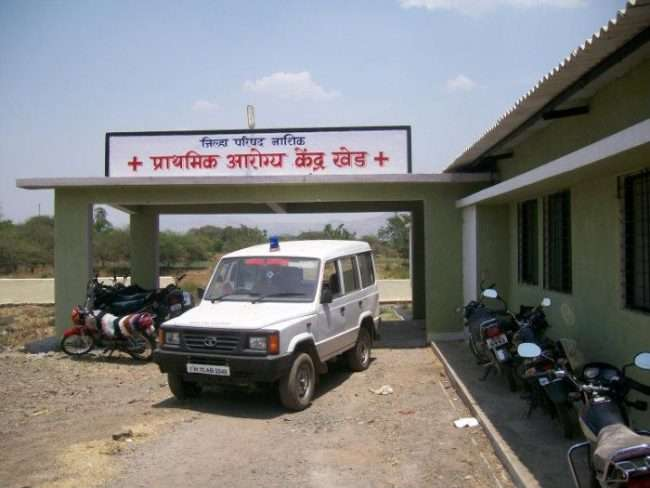 health centre in khed