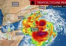 mekunu cyclone