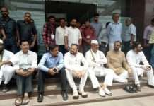 mls protest at mantralaya