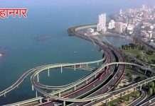 mumbai costal road