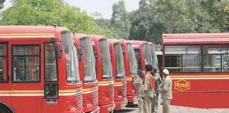 st bus corporation
