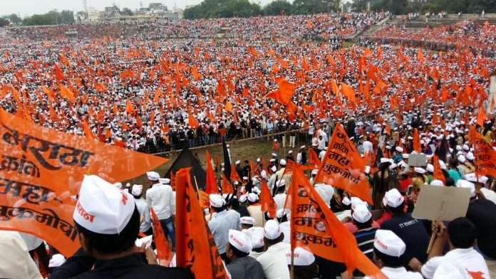 Rally for Demand Maratha Reservation