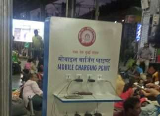 Mobile charging point