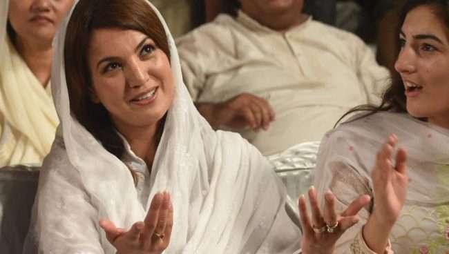 Imran Khan's ex-wife Reham Khan