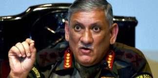 bipin rawat army chief