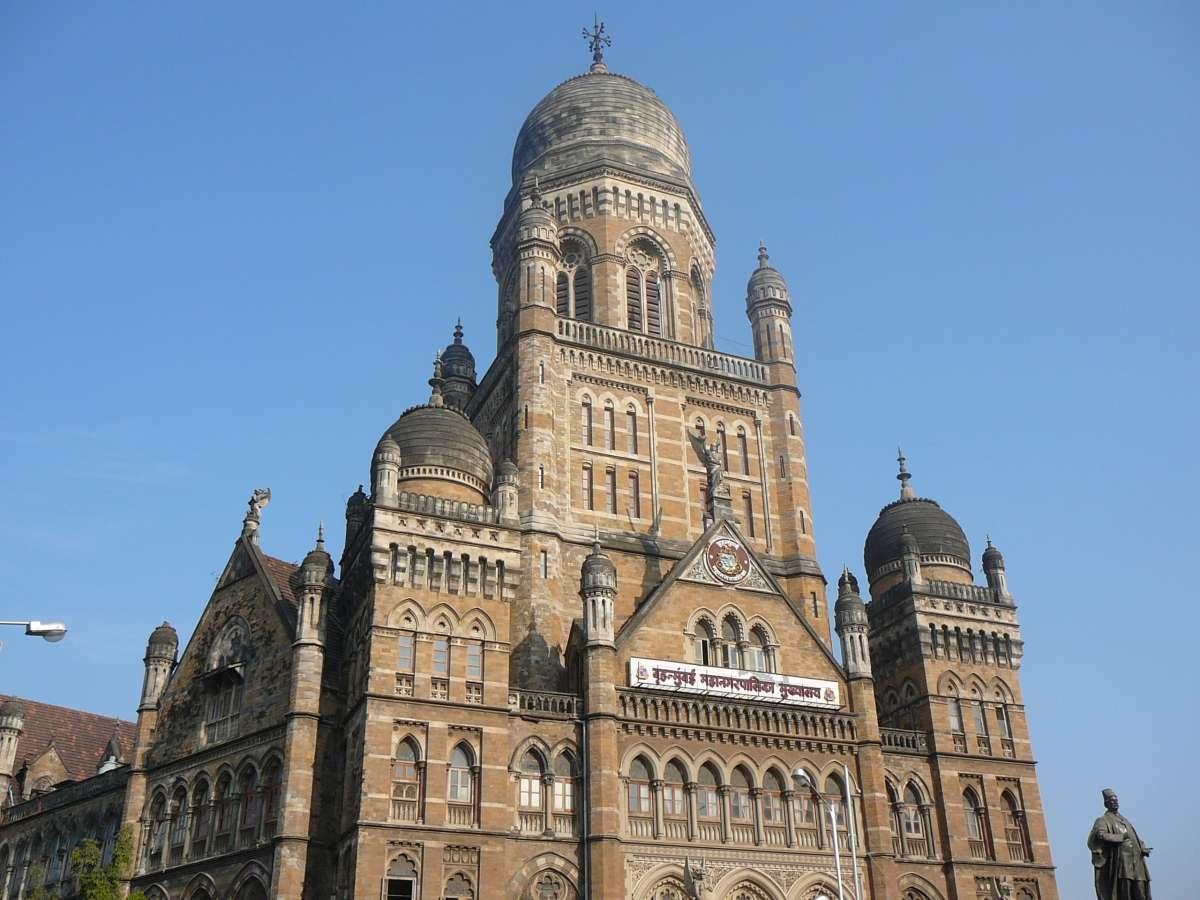 mumbai municipal corporation MCGM