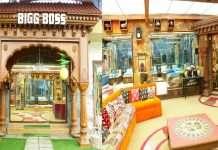 Big Boss Marathi House