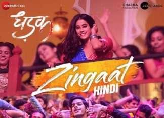 Poster of Hindi Zingaat