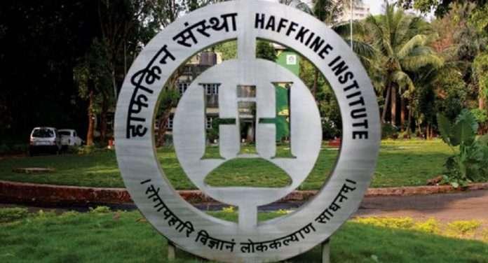 halfkin institute