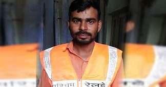 Railway Motorman