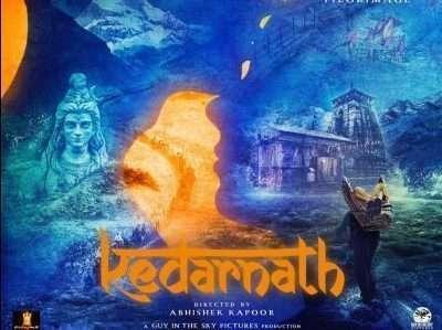 petition filed against kedarnath movie