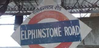elphinstone road station name will change