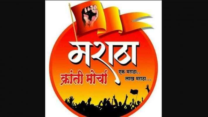 maratha morcha: nilesh rane protest for maratha reservation