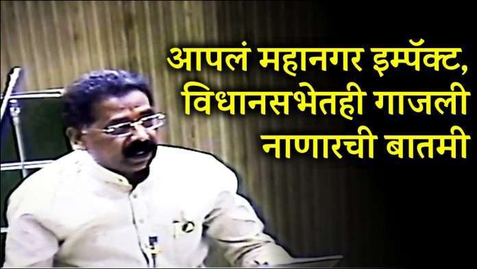Strong Oppose for Nanar Project in Ratnagiri