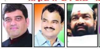 MLA resigned over Maratha issue