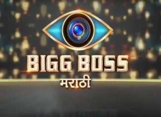 Bigg-Boss-Marathi