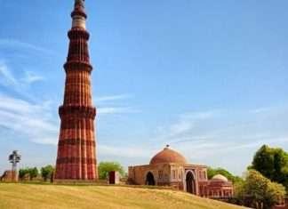 Qutub-Minar
