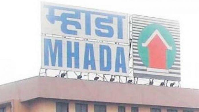 Mhada lottery 2018