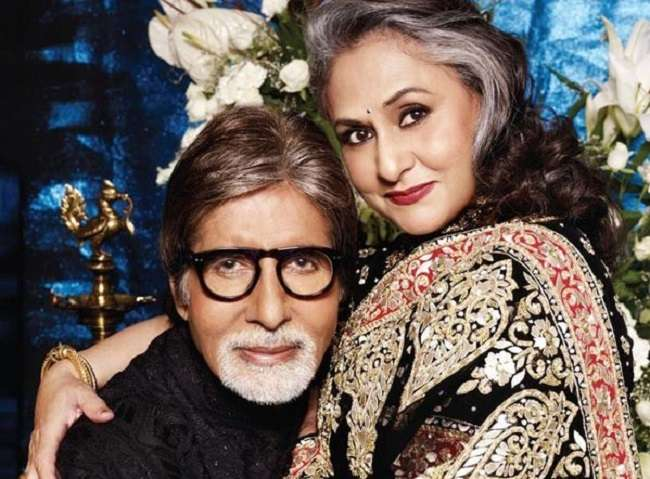 amitabh bachchan says his marriage will be in trouble