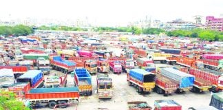 apmc market navi mumbai