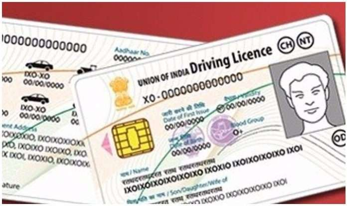 you get online driving license, the online driving license proessing its difficult