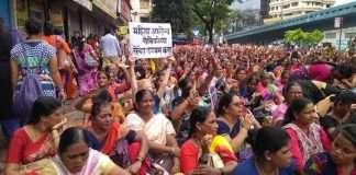 protest in parel