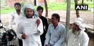 Goat's owner registered a police complaint on July 26.