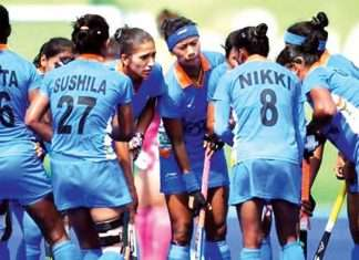 india-womens-hockey team