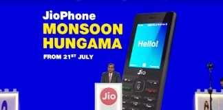 Jio Phone exchange offier
