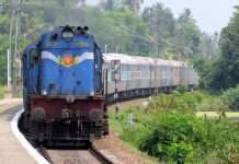 kokan railway special trains