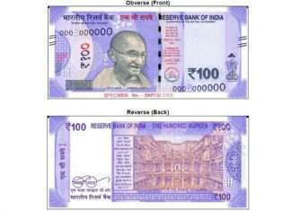 New 100 rs not