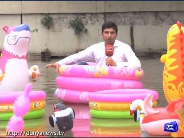 pakistan reporter