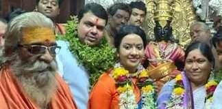 pandharpur