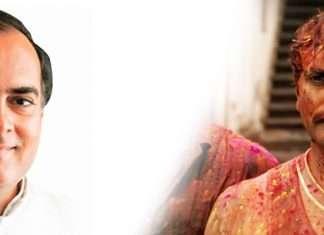 Rajiv gandhi, nawazuddin siddiqui