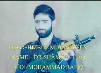 Shams ul Haq Mengnoo