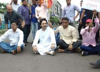 nilesh rane protest for maratha reservation