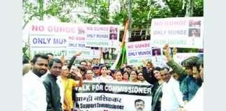 march-in-nashik-in-support-of-tukaram-mundhe