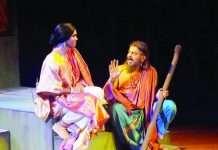 marathi play