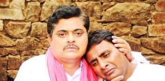 marathi movie zangad gutta