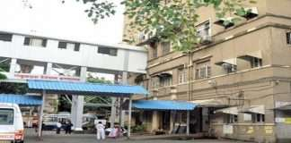 GT HOSPITAL MUMBAI