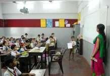 R M Bhatt new class