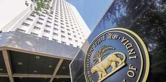 RBI bank report