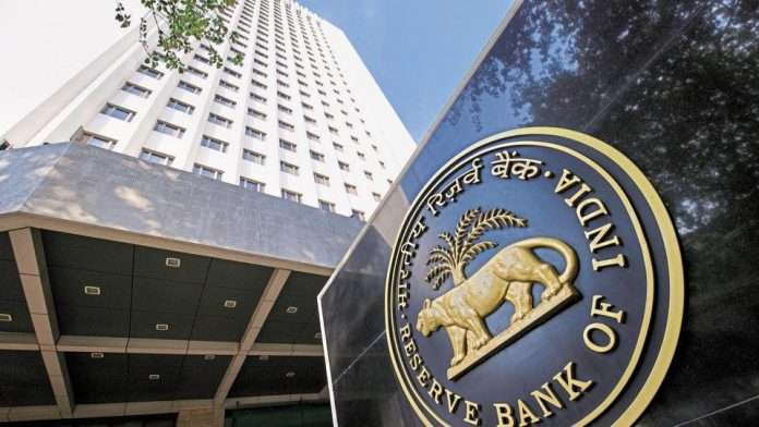RBI bank report