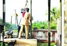 Railway_Gatekeeper_