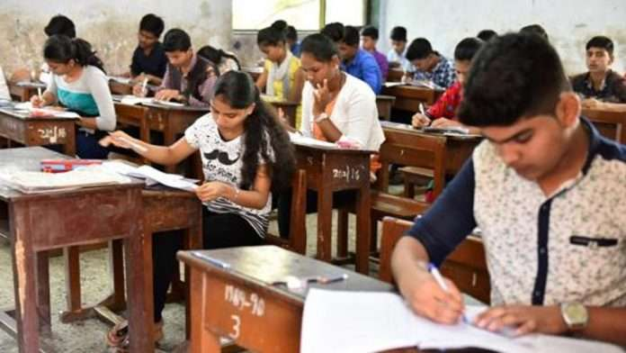 SSC Board Re Exam