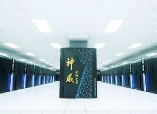 SuperComputer in china